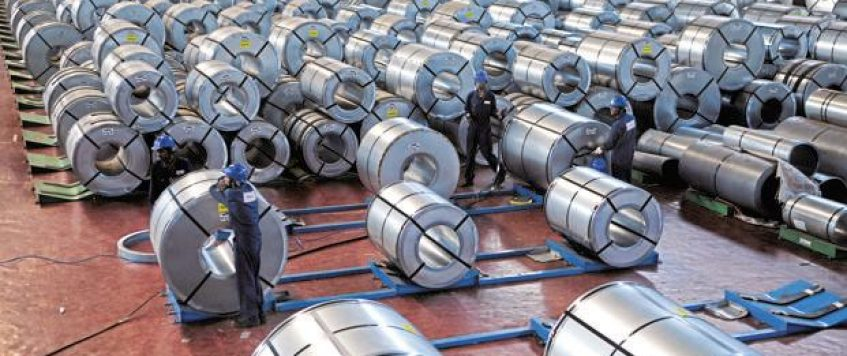 Section 232 National Security Investigation of Steel Imports